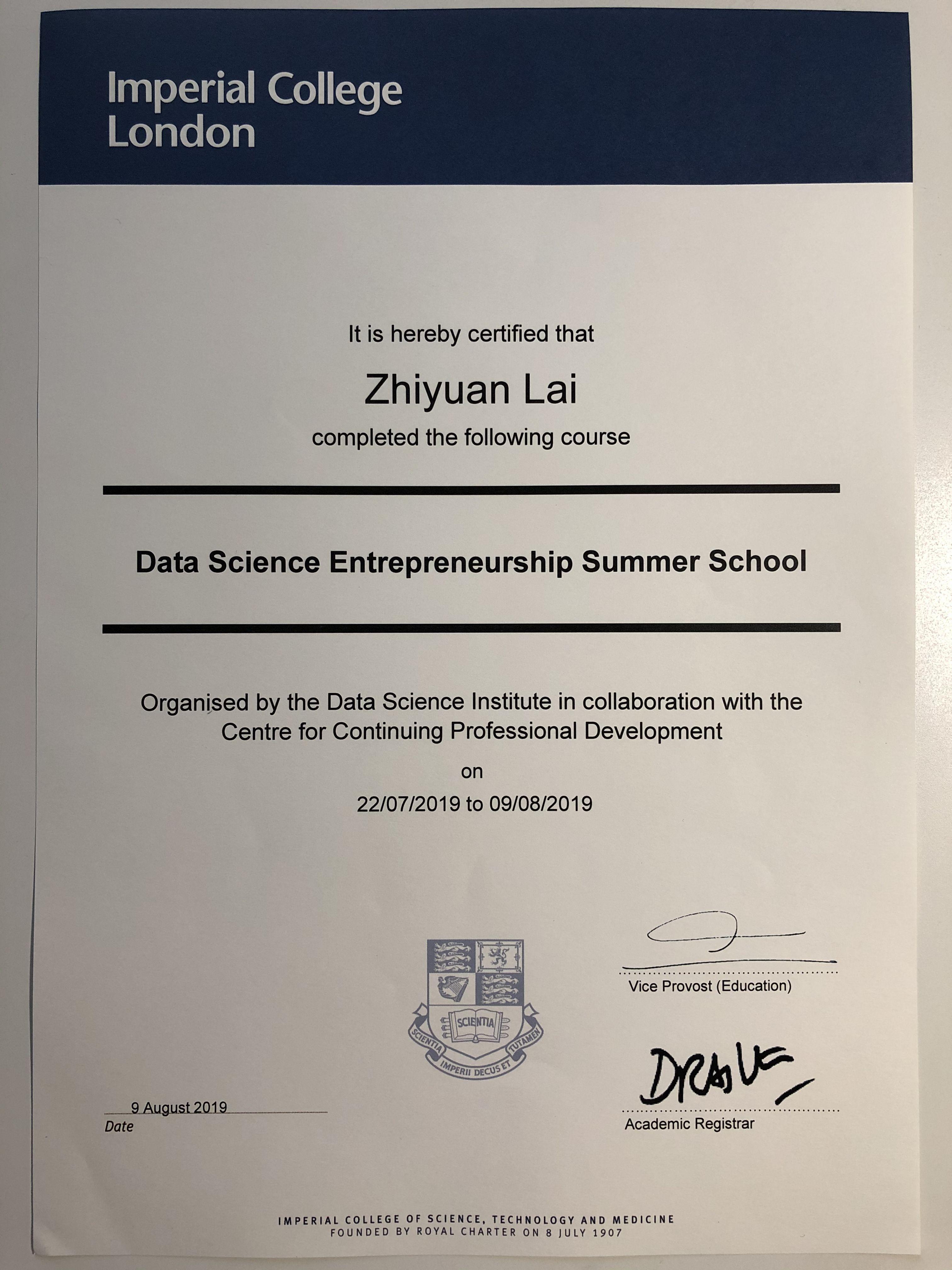 2019年暑假-证书-