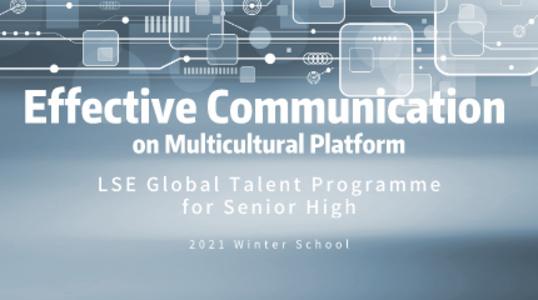 2021 Global Talent Programme for Senior High - Effective Communication on Multicultural Platform